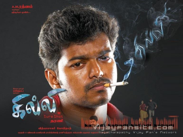 vijay gilli tamil movie watch movie with english subtitles